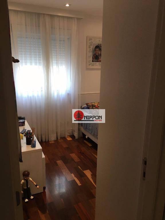 Apartamento à Venda - Vila Rosália
