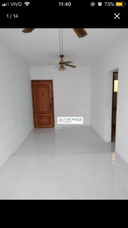 Apartamento para alugar, 76 m² por R$ 1.250,00/mês - Paulicéia - São Bernardo do Campo/SP