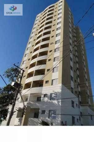 Apartamento residencial para locação, Vila Galvão, Guarulhos