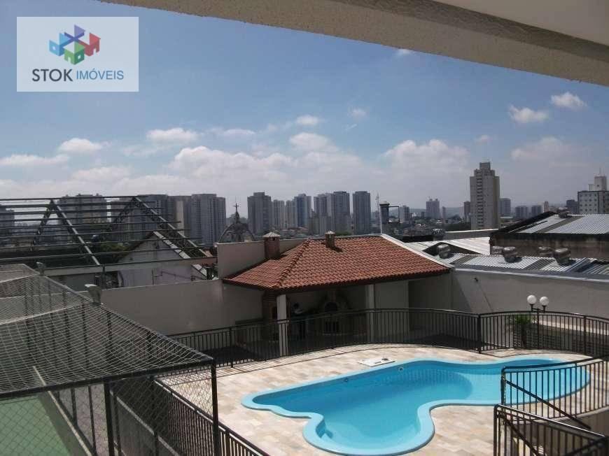Apartamento com 3 dormitórios para alugar, 90 m² por R$ 1.330/mês - Jardim Aida - Guarulhos/SP