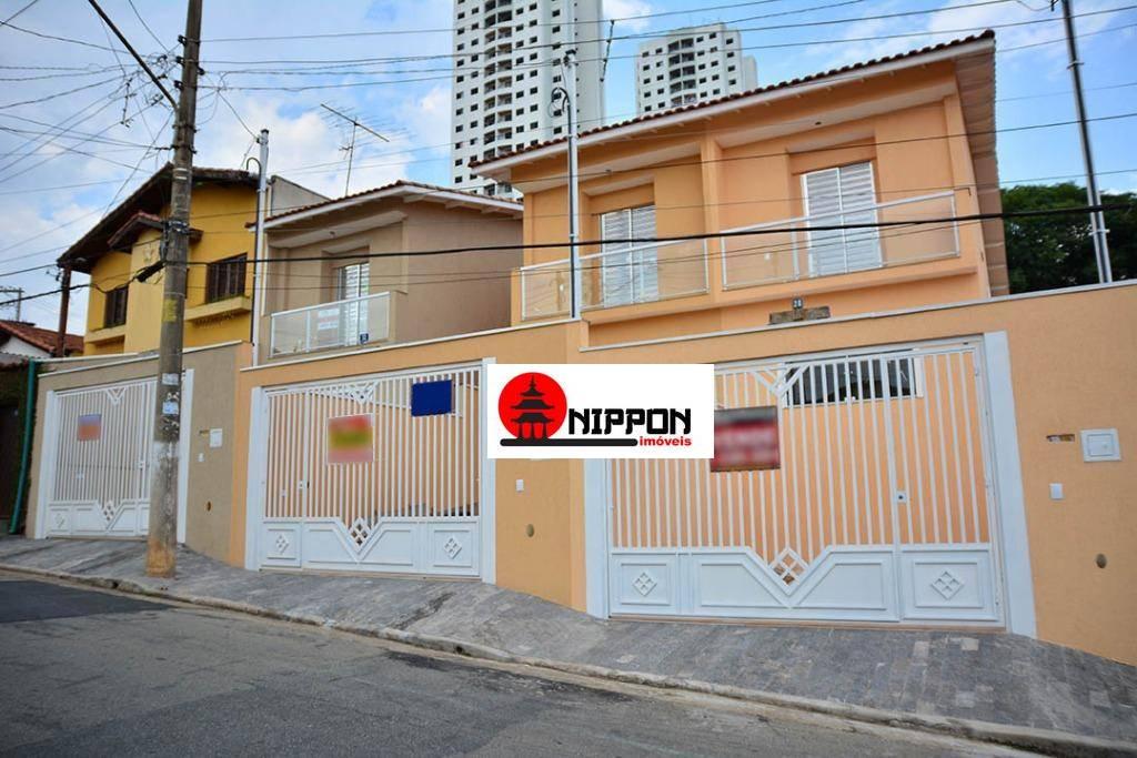 Sobrado à Venda - Guarulhos