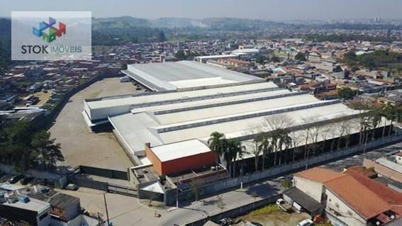 Centro Logístico Ayrton Senna