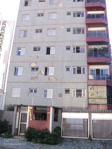Apartamento de 2 dormitórios à venda em Jardim Guanabara, Campinas - SP