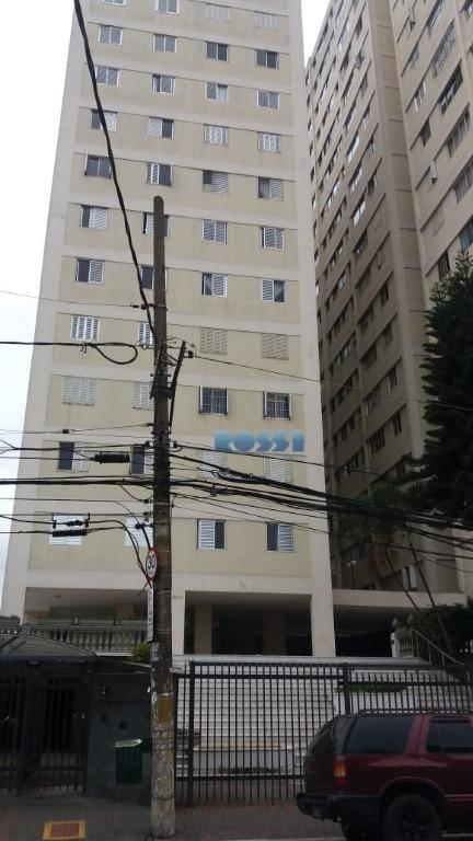 Apartamento residencial para locação, Mooca, São Paulo - AP4376.
