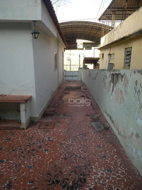 Casa em Mutuá  -  São Gonçalo - RJ
