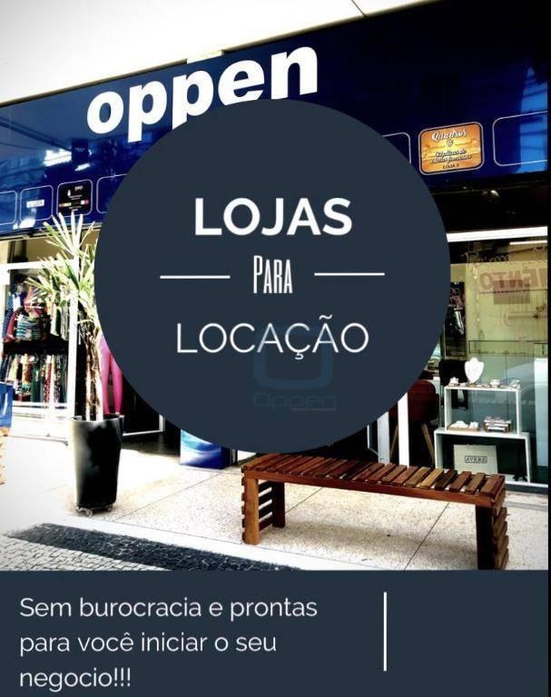 Loja para alugar, 5 m² por R$ 800,00/mês - Centro - Campinas/SP